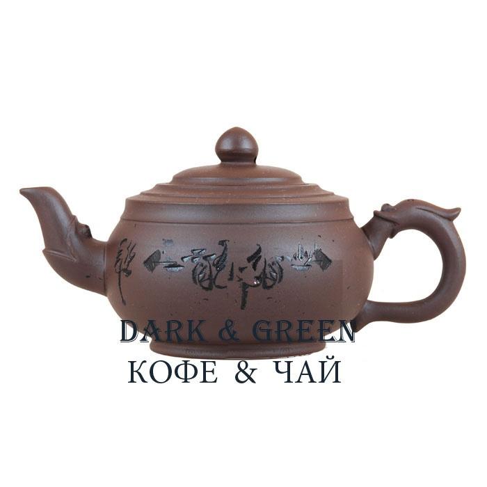 Глиняный чайник Бронзовая Колесница 350 мл.