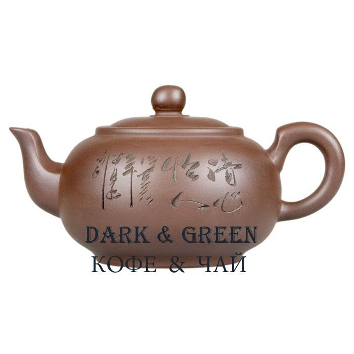 Глиняный чайник Каллиграфия 350 мл.