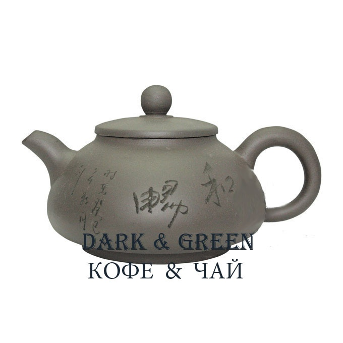 Глиняный чайник Древние знаки 350 мл.