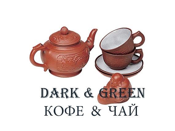 Набор чайный с Буддой Чай вдвоем