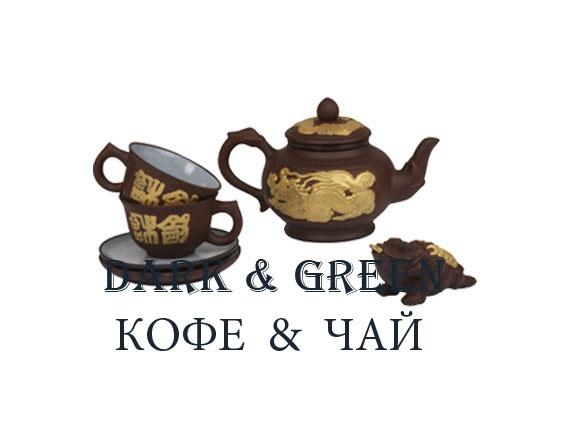 Набор чайный с Жабой Богатство