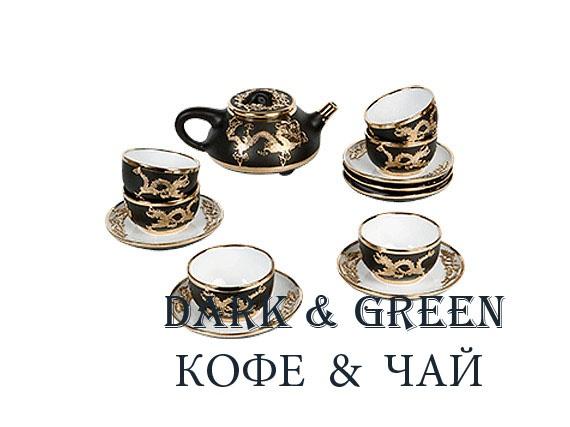 Набор чайный Тайна Дракона