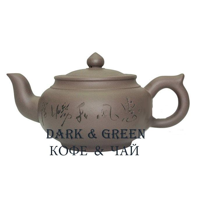 Глиняный чайник Пуэр 350 мл.