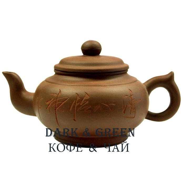 Глиняный чайник Равновесие 800 мл.