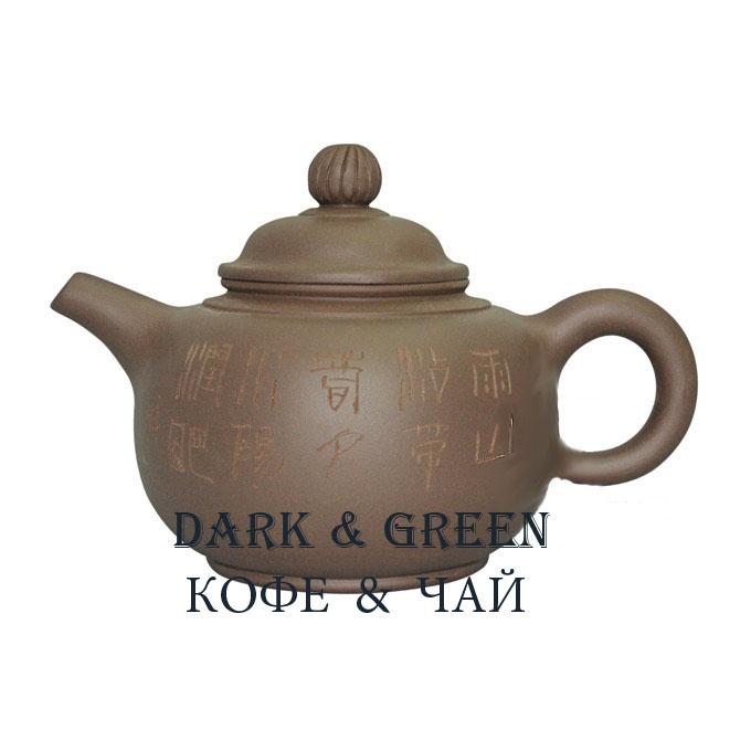 Глиняный чайник Сакура 700 мл.
