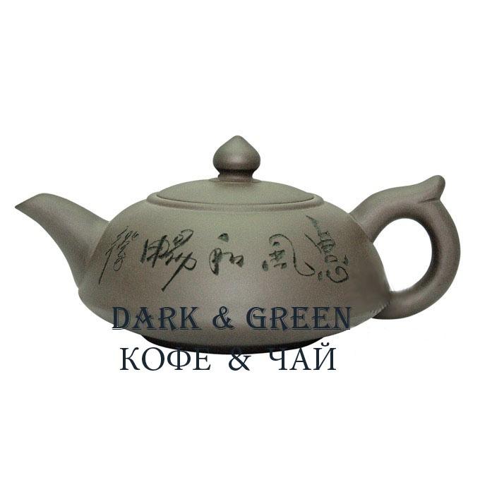 Глиняный чайник Семь знаков 250 мл.