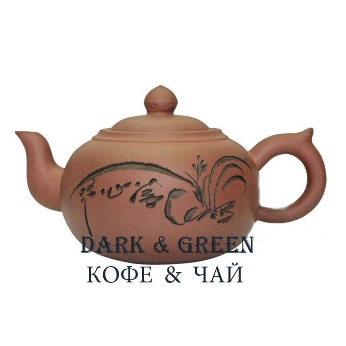 Глиняный чайник Тростник 350 мл.