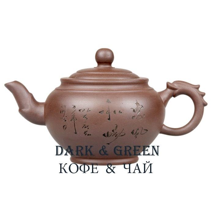 Глиняный чайник Зеленый бамбук 350 мл.