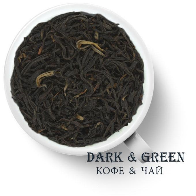 Китайский элитный Хун Ча (Красный чай)