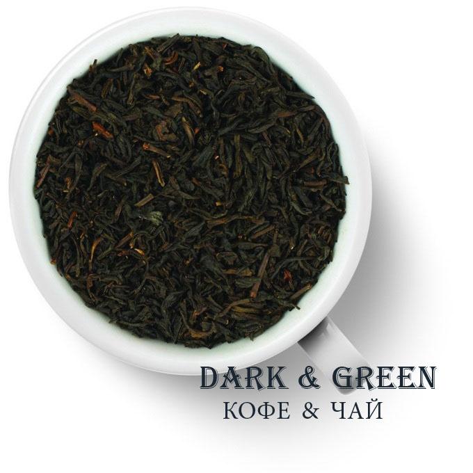 Китайский элитный Ли Чи Хун Ча (Красный чай с ароматом Ли Чи)