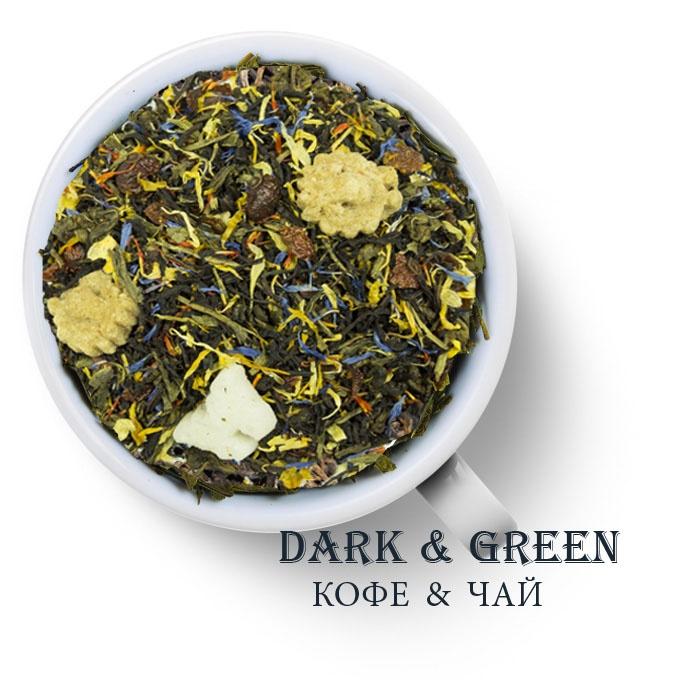 Чай зеленый с черным ароматизированный Альпийский луг