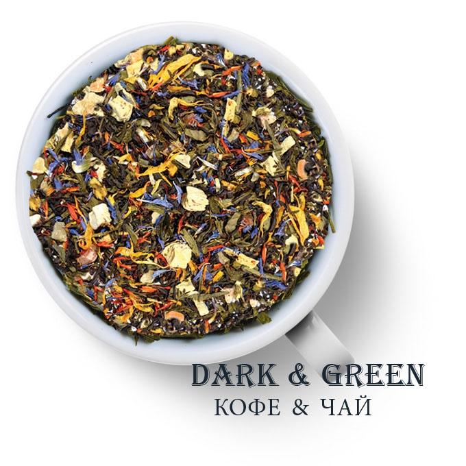 Чай зеленый с черным ароматизированный Фруктовый торнадо