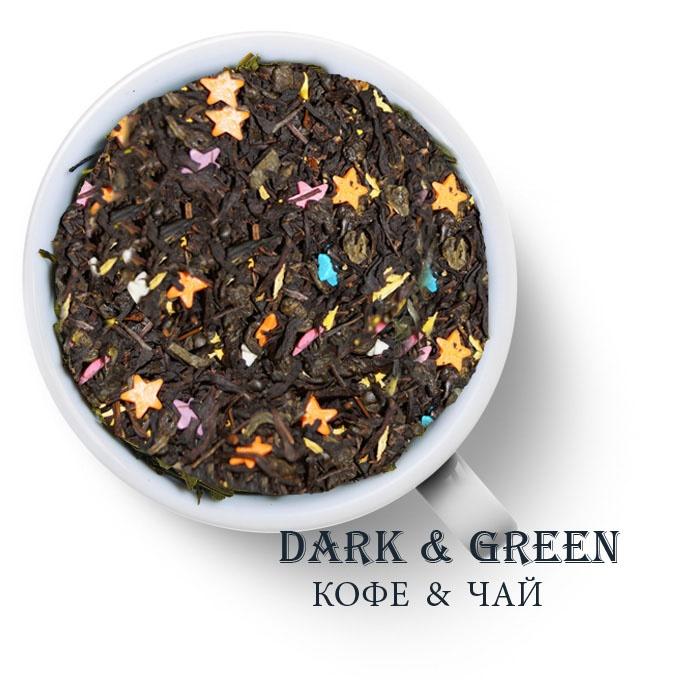 Чай зеленый с черным ароматизированный Карнавал