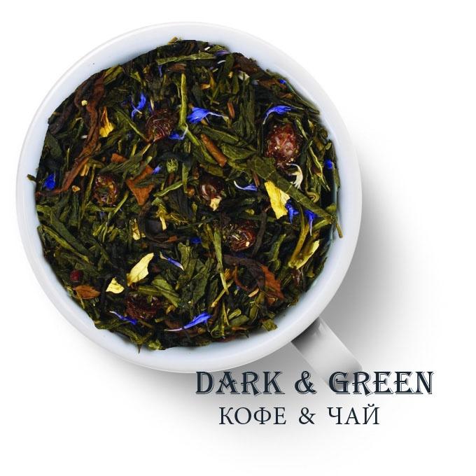 Чай зеленый с черным ароматизированный Королевская звезда