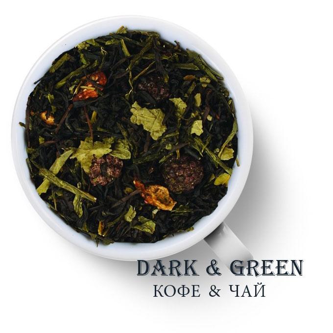 Чай зеленый с черным ароматизированный Лесные ягоды