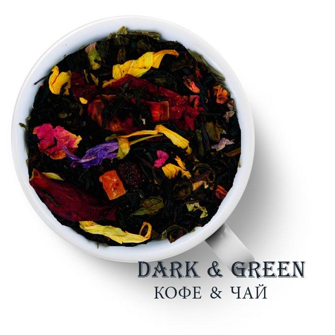 Чай зеленый с черным ароматизированный Ночь Любви