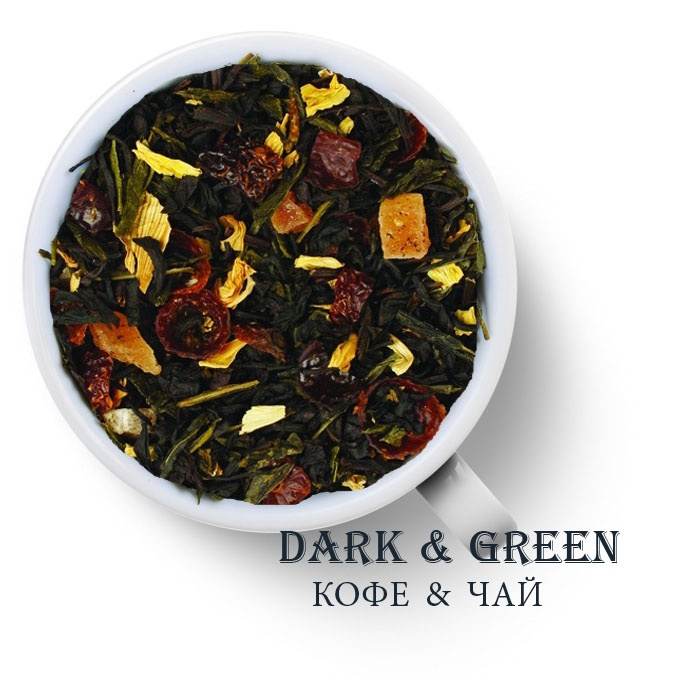 Чай зеленый с черным ароматизированный Волшебная луна