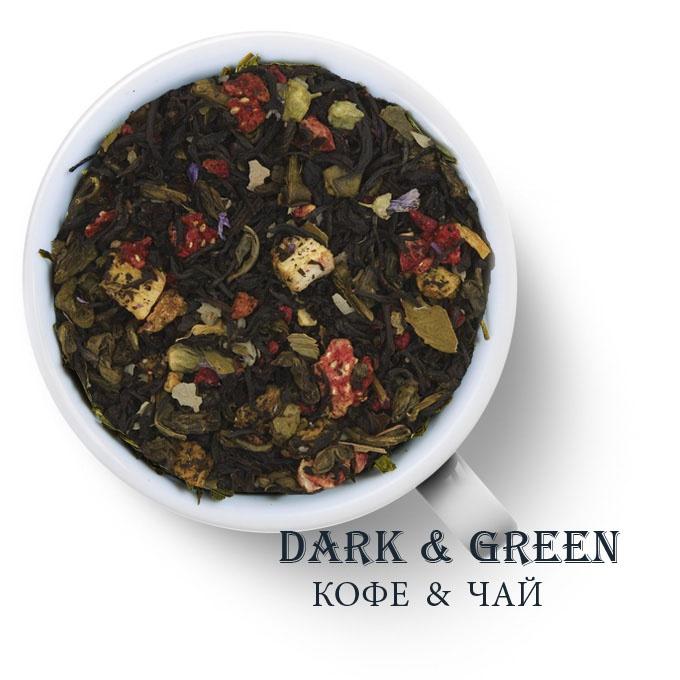 Чай зеленый с черным ароматизированный Царский Экстра
