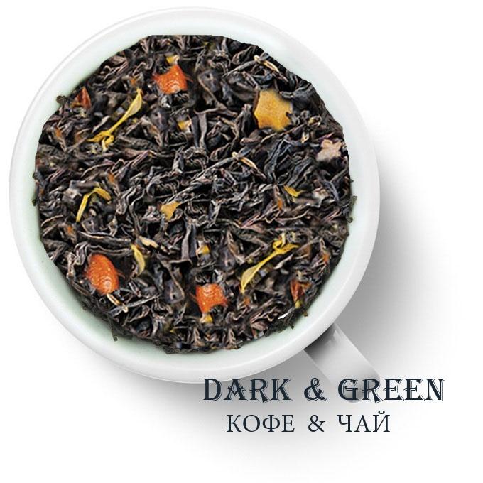 Чай черный ароматизированный Бархатный сезон