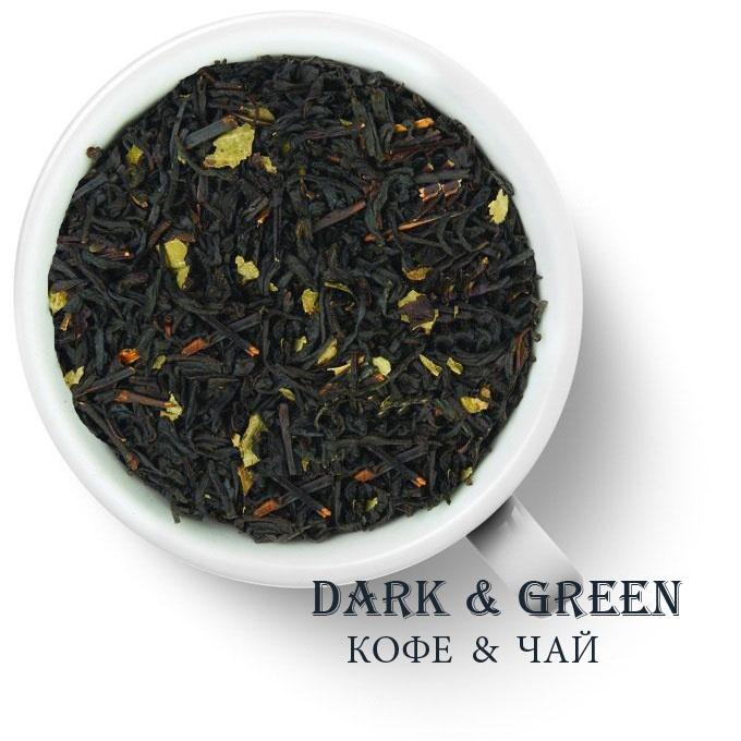 Чай черный ароматизированный Черная смородина