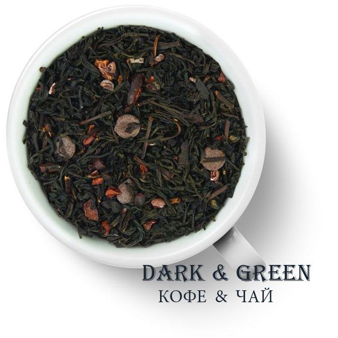Чай черный ароматизированный Шоколад