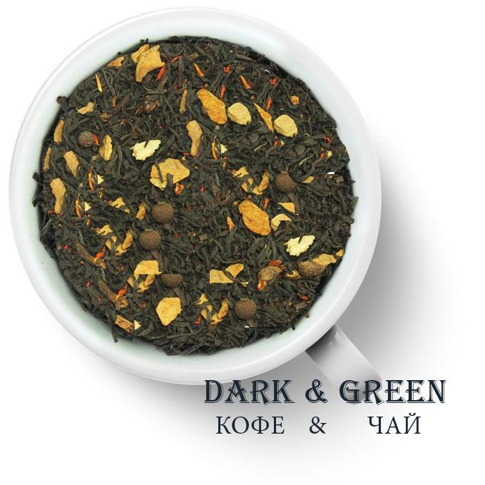 Чай черный ароматизированный Драгоценный