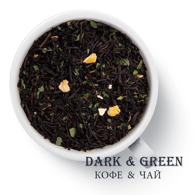 Чай черный ароматизированный Двенадцать месяцев.
