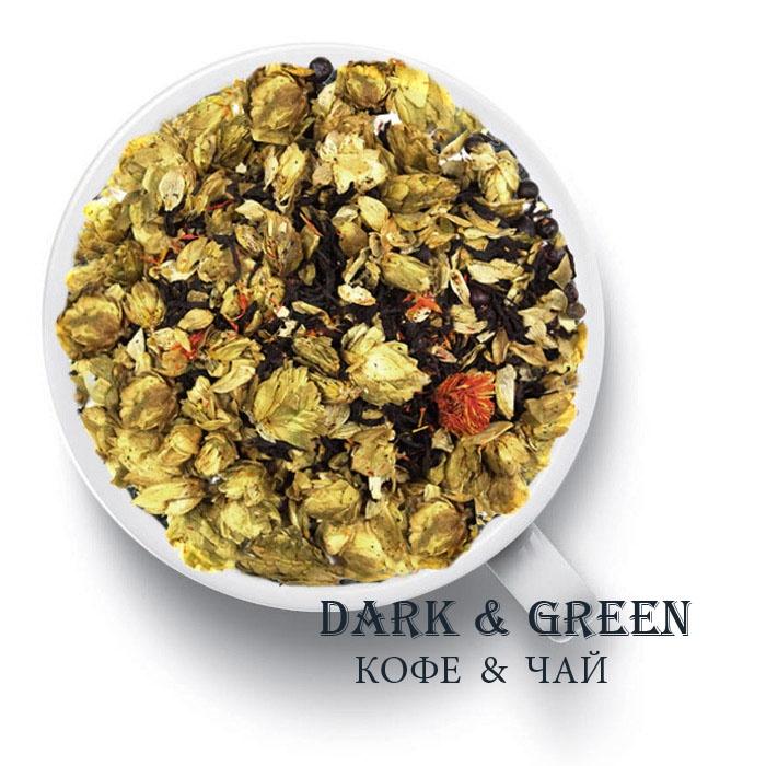Чай черный ароматизированный Хмельной