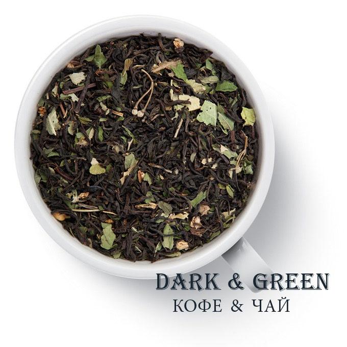 Чай черный ароматизированный Хорошее настроение