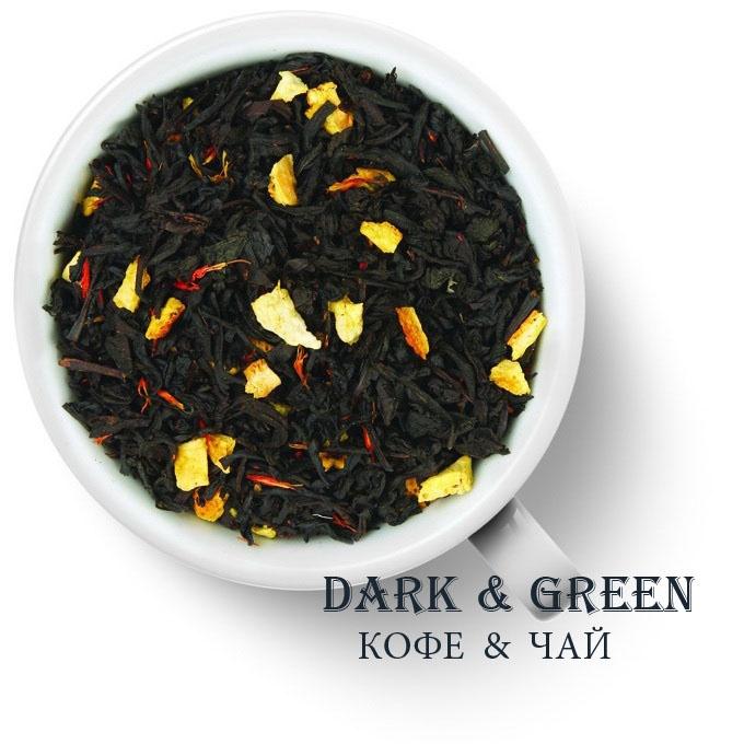 Чай черный ароматизированный Красный апельсин