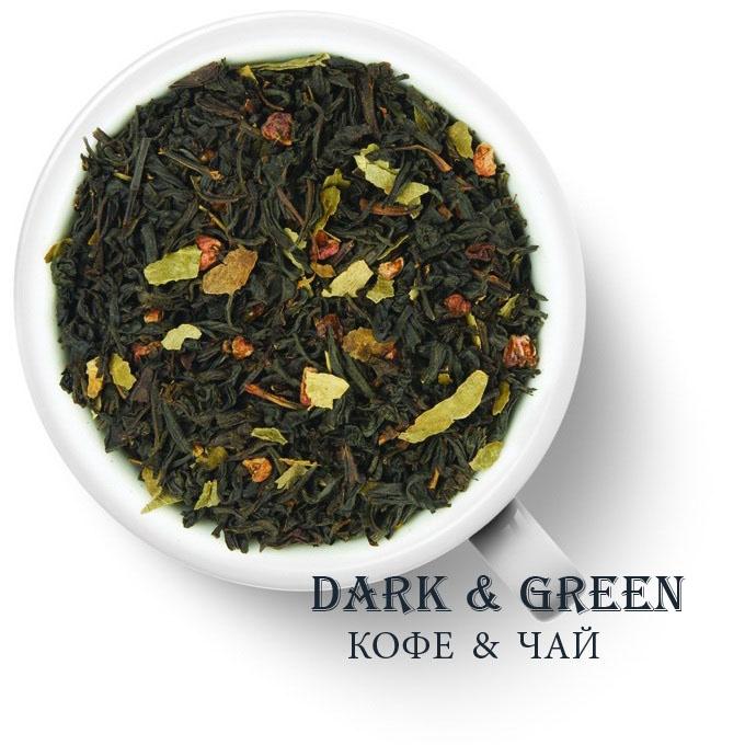Чай черный ароматизированный Малина со сливками