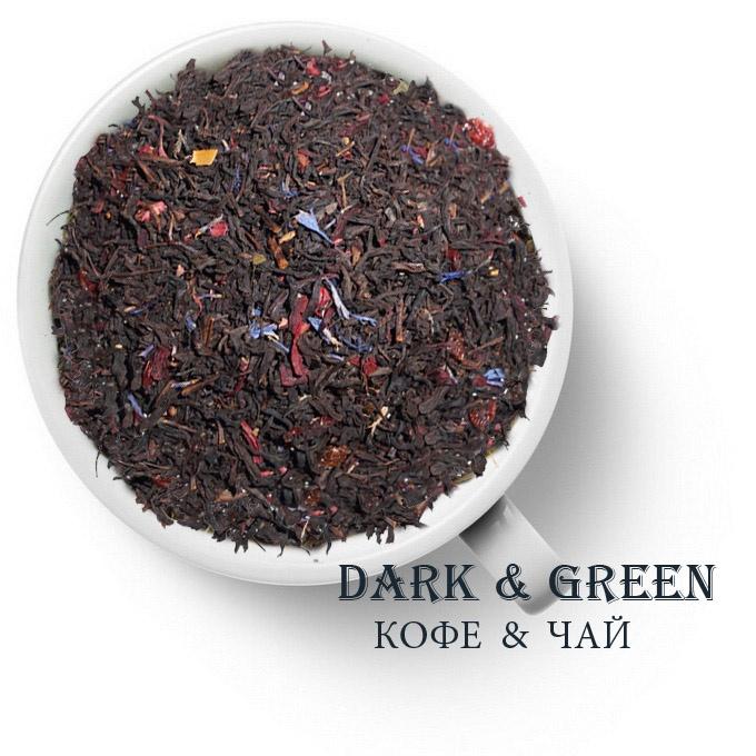 Чай черный ароматизированный С барбарисом