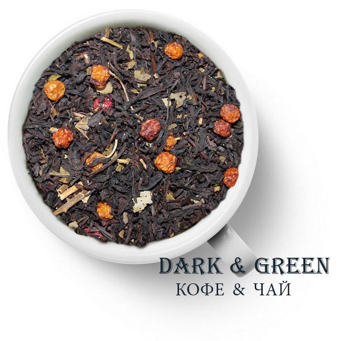 Чай черный ароматизированный С красной рябиной