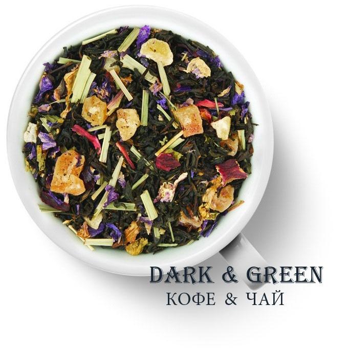 Чай черный ароматизированный Сладкое обольщение