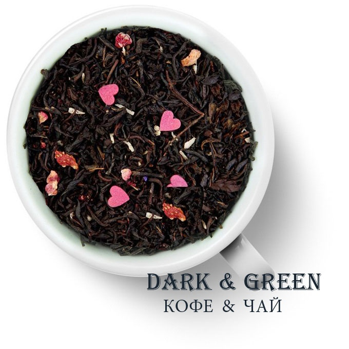 Чай черный ароматизированный Святой Валентин