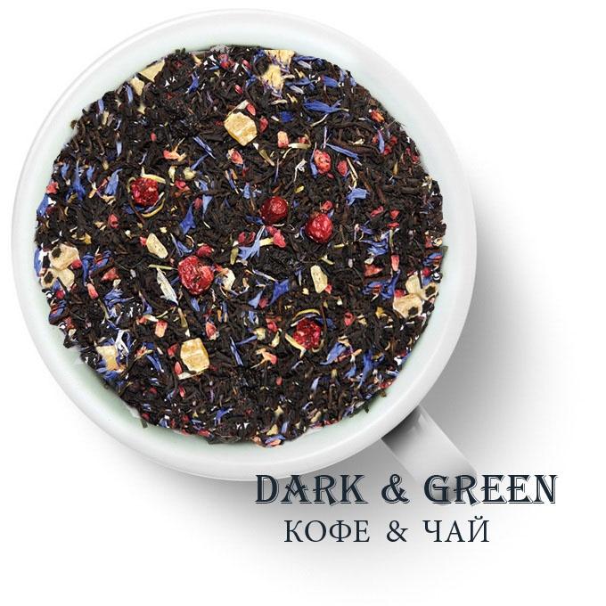 Чай черный ароматизированный Валенсия
