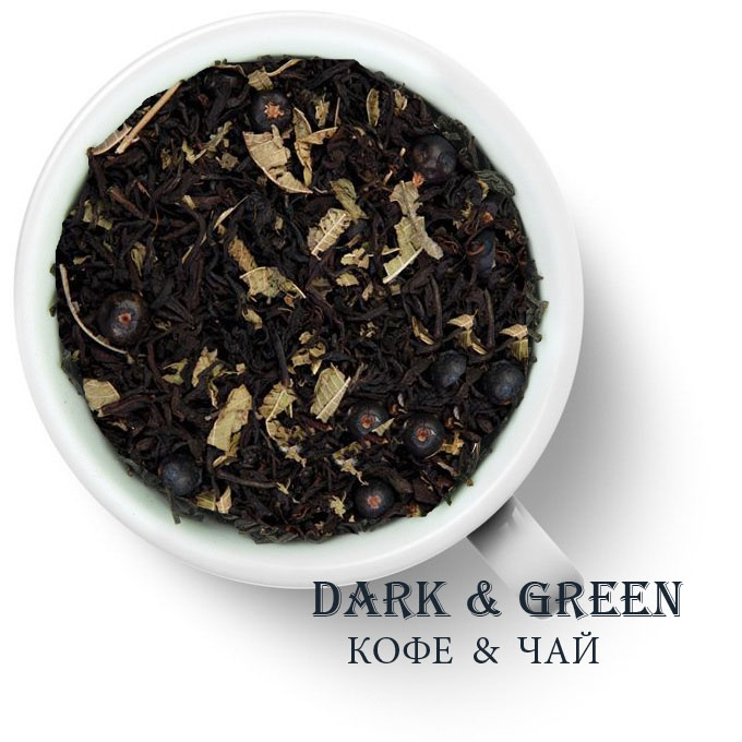 Чай черный ароматизированный Вечерняя Звезда