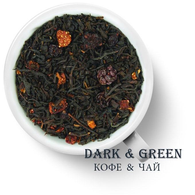 Чай черный ароматизированный Ягодная смесь