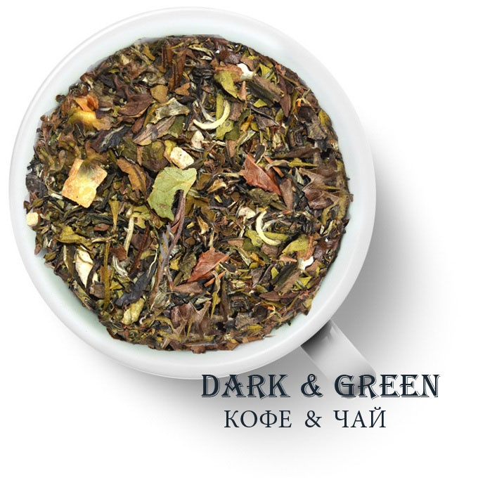 Чай зеленый ароматизированный Александрия