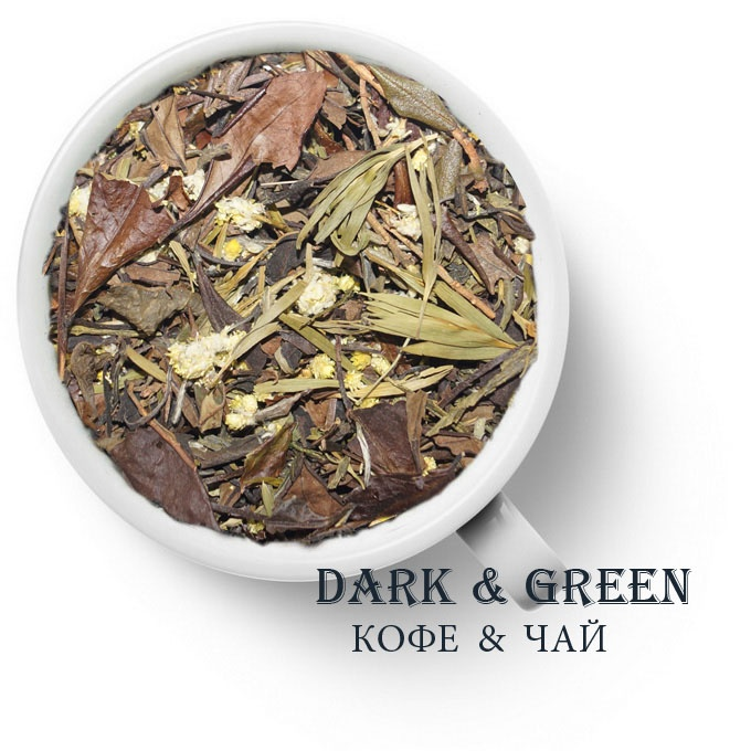 Чай зеленый ароматизированный Белая ночь