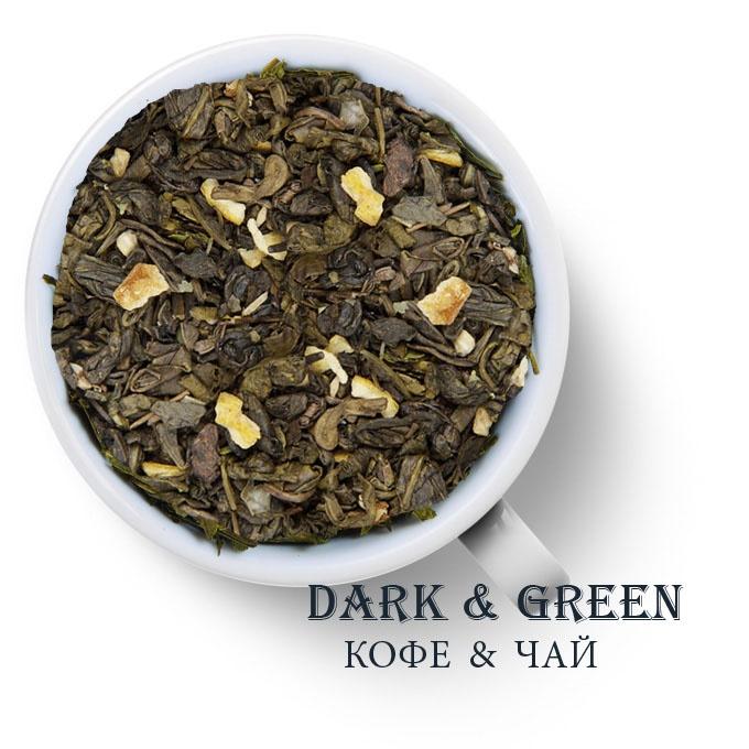 Чай зеленый ароматизированный Бергамот