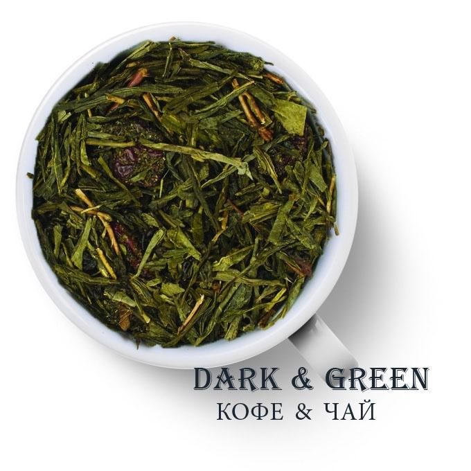 Чай зеленый ароматизированный Брусника