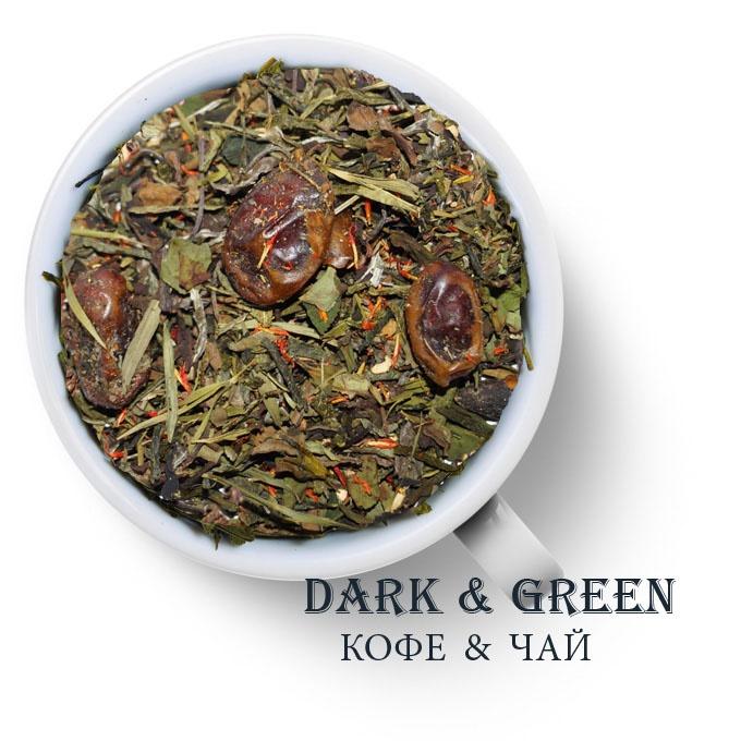 Чай зеленый ароматизированный Буддийских монахов