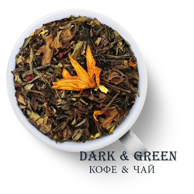 Чай зеленый ароматизированный Гранатовый