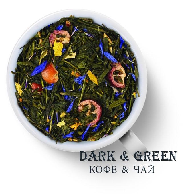 Чай зеленый ароматизированный Клюквенный