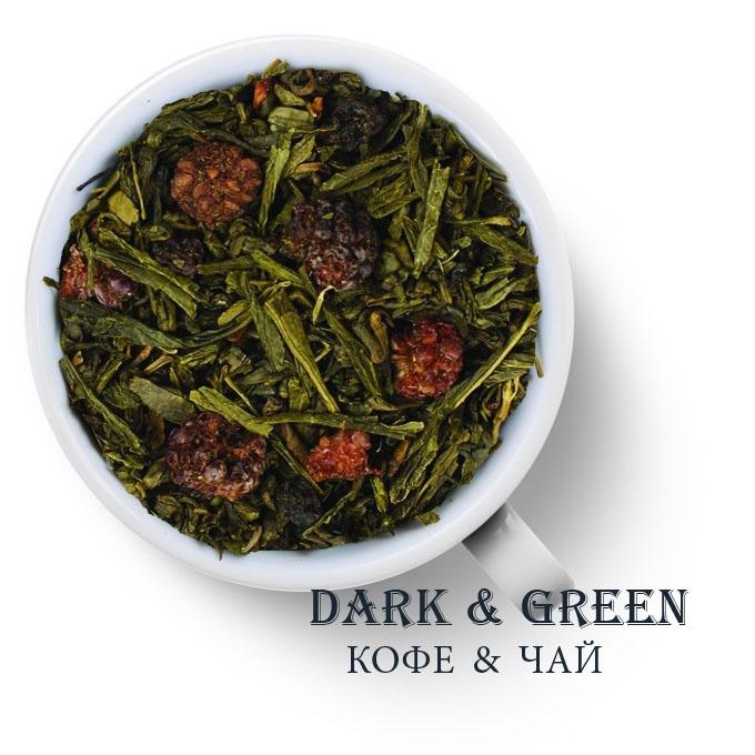 Чай зеленый ароматизированный Люкс