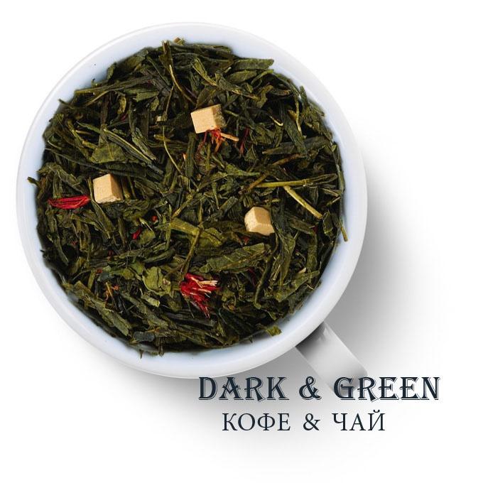 Чай зеленый ароматизированный Мохито