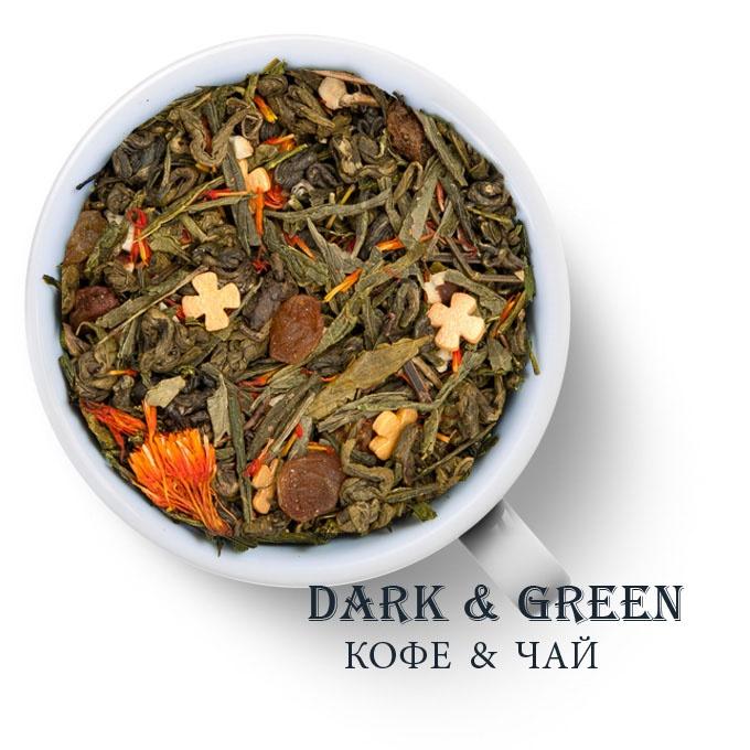 Чай зеленый ароматизированный Пасхальный