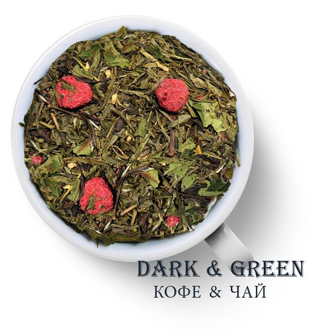 Чай зеленый ароматизированный Шелковый путь