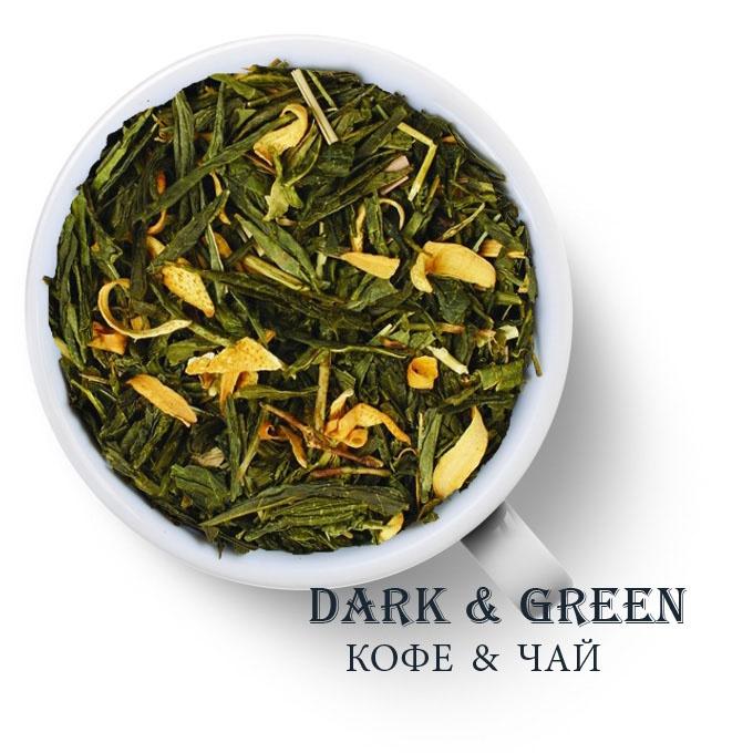 Чай зеленый ароматизированный Текила